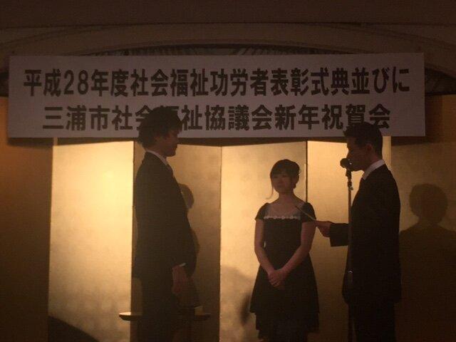 https://www.sios.com/news/hyoushou.jpg